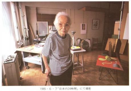 山沢栄子アトリエ 日本の24時間